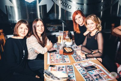 Каста, 11 октября 2018 - Ресторан «Максимилианс» Тюмень - 52