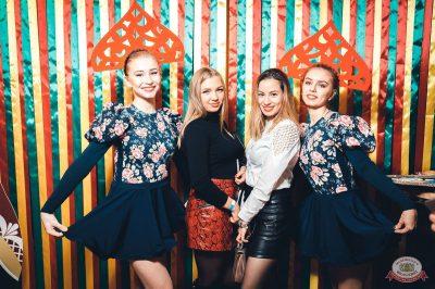 «Дыхание ночи»: русская вечеринка «Matreshka Party», 12 октября 2018 - Ресторан «Максимилианс» Тюмень - 10