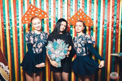 «Дыхание ночи»: русская вечеринка «Matreshka Party», 12 октября 2018 - Ресторан «Максимилианс» Тюмень - 11