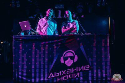 «Дыхание ночи»: русская вечеринка «Matreshka Party», 12 октября 2018 - Ресторан «Максимилианс» Тюмень - 13