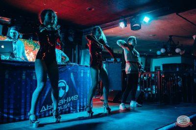 «Дыхание ночи»: русская вечеринка «Matreshka Party», 12 октября 2018 - Ресторан «Максимилианс» Тюмень - 14