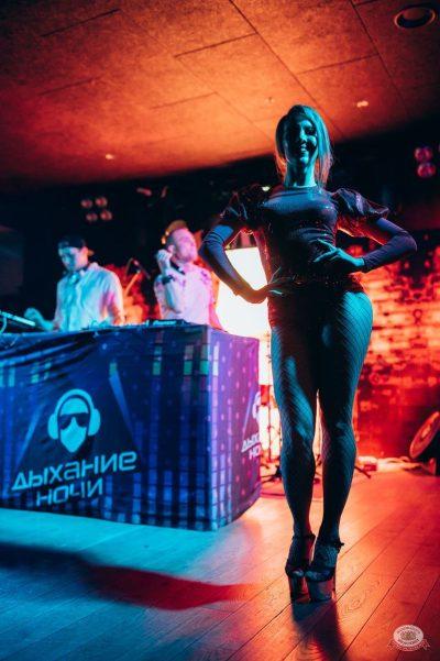 «Дыхание ночи»: русская вечеринка «Matreshka Party», 12 октября 2018 - Ресторан «Максимилианс» Тюмень - 15