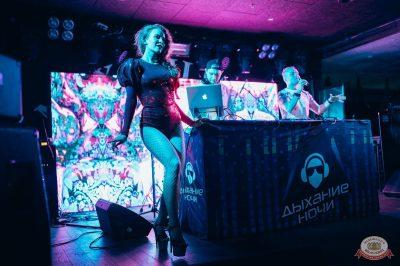 «Дыхание ночи»: русская вечеринка «Matreshka Party», 12 октября 2018 - Ресторан «Максимилианс» Тюмень - 16