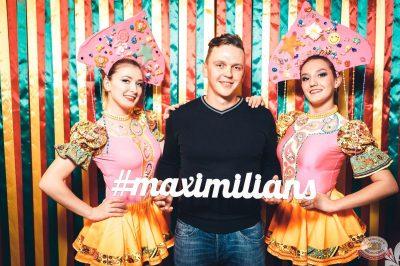 «Дыхание ночи»: русская вечеринка «Matreshka Party», 12 октября 2018 - Ресторан «Максимилианс» Тюмень - 2