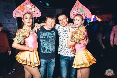 «Дыхание ночи»: русская вечеринка «Matreshka Party», 12 октября 2018 - Ресторан «Максимилианс» Тюмень - 22