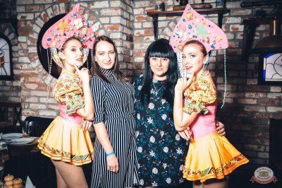 «Дыхание ночи»: русская вечеринка «Matreshka Party», 12 октября 2018 - Ресторан «Максимилианс» Тюмень - 25