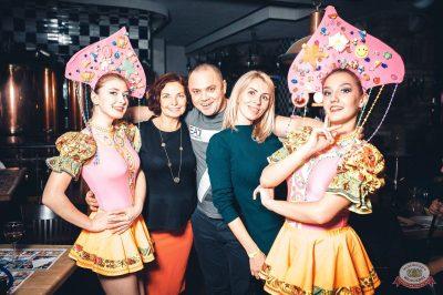 «Дыхание ночи»: русская вечеринка «Matreshka Party», 12 октября 2018 - Ресторан «Максимилианс» Тюмень - 26