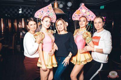 «Дыхание ночи»: русская вечеринка «Matreshka Party», 12 октября 2018 - Ресторан «Максимилианс» Тюмень - 27