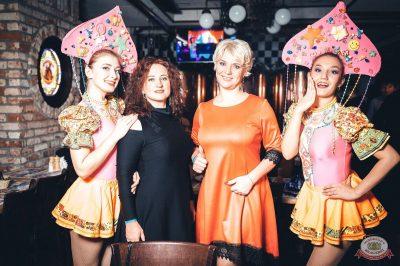 «Дыхание ночи»: русская вечеринка «Matreshka Party», 12 октября 2018 - Ресторан «Максимилианс» Тюмень - 29