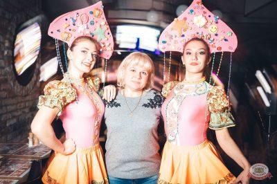 «Дыхание ночи»: русская вечеринка «Matreshka Party», 12 октября 2018 - Ресторан «Максимилианс» Тюмень - 30