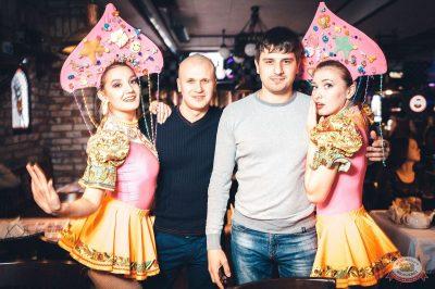 «Дыхание ночи»: русская вечеринка «Matreshka Party», 12 октября 2018 - Ресторан «Максимилианс» Тюмень - 31