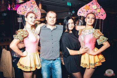 «Дыхание ночи»: русская вечеринка «Matreshka Party», 12 октября 2018 - Ресторан «Максимилианс» Тюмень - 37