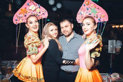 «Дыхание ночи»: русская вечеринка «Matreshka Party», 12 октября 2018 - Ресторан «Максимилианс» Тюмень - 38