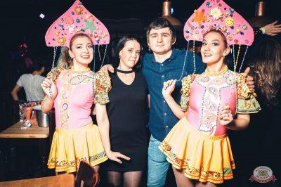 «Дыхание ночи»: русская вечеринка «Matreshka Party», 12 октября 2018 - Ресторан «Максимилианс» Тюмень - 39