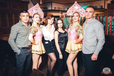 «Дыхание ночи»: русская вечеринка «Matreshka Party», 12 октября 2018 - Ресторан «Максимилианс» Тюмень - 42