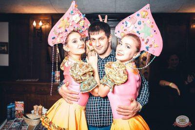 «Дыхание ночи»: русская вечеринка «Matreshka Party», 12 октября 2018 - Ресторан «Максимилианс» Тюмень - 44