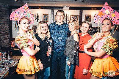 «Дыхание ночи»: русская вечеринка «Matreshka Party», 12 октября 2018 - Ресторан «Максимилианс» Тюмень - 45