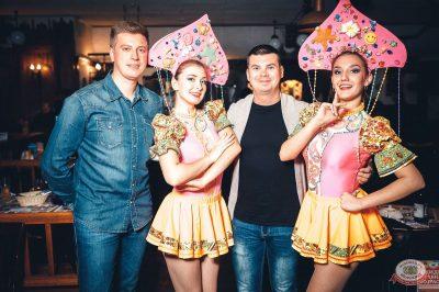 «Дыхание ночи»: русская вечеринка «Matreshka Party», 12 октября 2018 - Ресторан «Максимилианс» Тюмень - 47