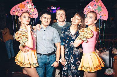 «Дыхание ночи»: русская вечеринка «Matreshka Party», 12 октября 2018 - Ресторан «Максимилианс» Тюмень - 48