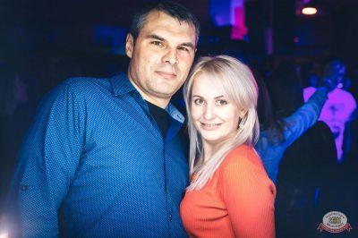 «Дыхание ночи»: русская вечеринка «Matreshka Party», 12 октября 2018 - Ресторан «Максимилианс» Тюмень - 49