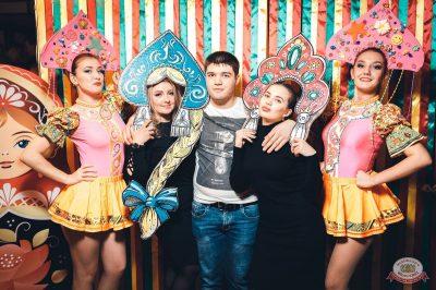 «Дыхание ночи»: русская вечеринка «Matreshka Party», 12 октября 2018 - Ресторан «Максимилианс» Тюмень - 5
