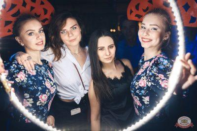 «Дыхание ночи»: русская вечеринка «Matreshka Party», 12 октября 2018 - Ресторан «Максимилианс» Тюмень - 50