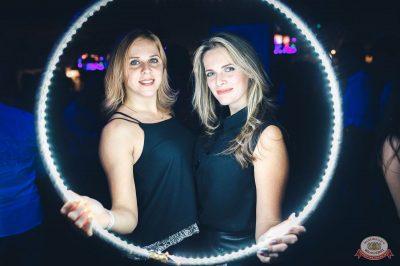 «Дыхание ночи»: русская вечеринка «Matreshka Party», 12 октября 2018 - Ресторан «Максимилианс» Тюмень - 53