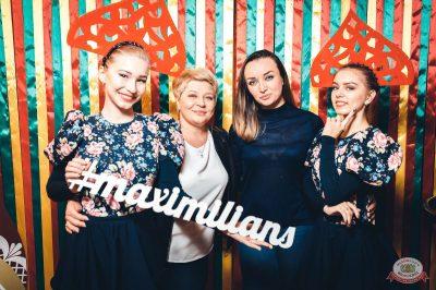 «Дыхание ночи»: русская вечеринка «Matreshka Party», 12 октября 2018 - Ресторан «Максимилианс» Тюмень - 6