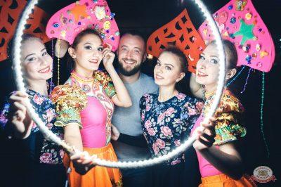 «Дыхание ночи»: русская вечеринка «Matreshka Party», 12 октября 2018 - Ресторан «Максимилианс» Тюмень - 60