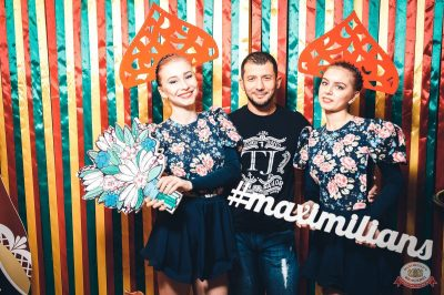 «Дыхание ночи»: русская вечеринка «Matreshka Party», 12 октября 2018 - Ресторан «Максимилианс» Тюмень - 7