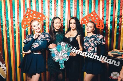 «Дыхание ночи»: русская вечеринка «Matreshka Party», 12 октября 2018 - Ресторан «Максимилианс» Тюмень - 8
