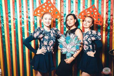 «Дыхание ночи»: русская вечеринка «Matreshka Party», 12 октября 2018 - Ресторан «Максимилианс» Тюмень - 9