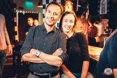 Группа «Чиж & Co», 18 октября 2018 - Ресторан «Максимилианс» Тюмень - 0022