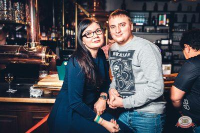 Группа «Чиж & Co», 18 октября 2018 - Ресторан «Максимилианс» Тюмень - 0023