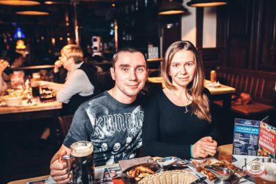 Группа «Чиж & Co», 18 октября 2018 - Ресторан «Максимилианс» Тюмень - 0025