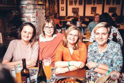 Группа «Чиж & Co», 18 октября 2018 - Ресторан «Максимилианс» Тюмень - 0027