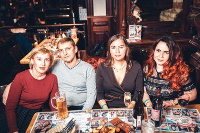 Группа «Чиж & Co», 18 октября 2018 - Ресторан «Максимилианс» Тюмень - 0028