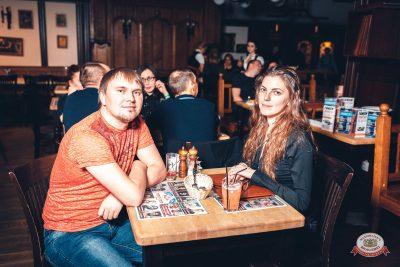 Группа «Чиж & Co», 18 октября 2018 - Ресторан «Максимилианс» Тюмень - 0032