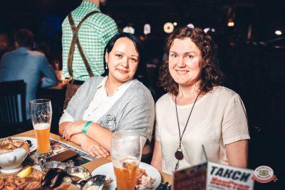 Группа «Чиж & Co», 18 октября 2018 - Ресторан «Максимилианс» Тюмень - 0041