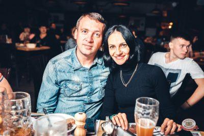 Группа «Чиж & Co», 18 октября 2018 - Ресторан «Максимилианс» Тюмень - 0042