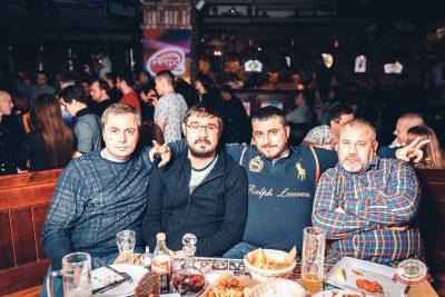 Группа «Чиж & Co», 18 октября 2018 - Ресторан «Максимилианс» Тюмень - 0044