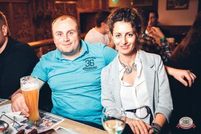 Группа «Чиж & Co», 18 октября 2018 - Ресторан «Максимилианс» Тюмень - 0045
