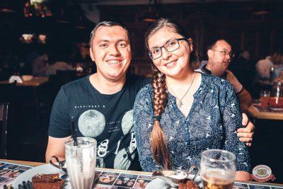 Группа «Чиж & Co», 18 октября 2018 - Ресторан «Максимилианс» Тюмень - 0047