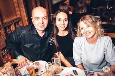 Группа «Чиж & Co», 18 октября 2018 - Ресторан «Максимилианс» Тюмень - 0052