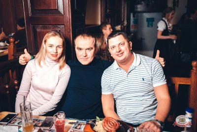 Группа «Чиж & Co», 18 октября 2018 - Ресторан «Максимилианс» Тюмень - 0054