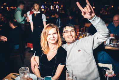 Группа «Чиж & Co», 18 октября 2018 - Ресторан «Максимилианс» Тюмень - 0056