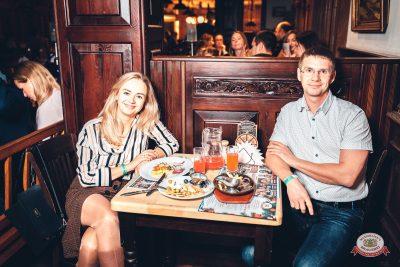Группа «Чиж & Co», 18 октября 2018 - Ресторан «Максимилианс» Тюмень - 0058