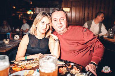 Группа «Чиж & Co», 18 октября 2018 - Ресторан «Максимилианс» Тюмень - 0060