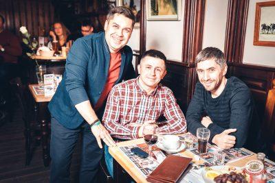 Группа «Чиж & Co», 18 октября 2018 - Ресторан «Максимилианс» Тюмень - 0062