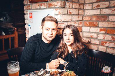 День именинника, 20 октября 2018 - Ресторан «Максимилианс» Тюмень - 0040
